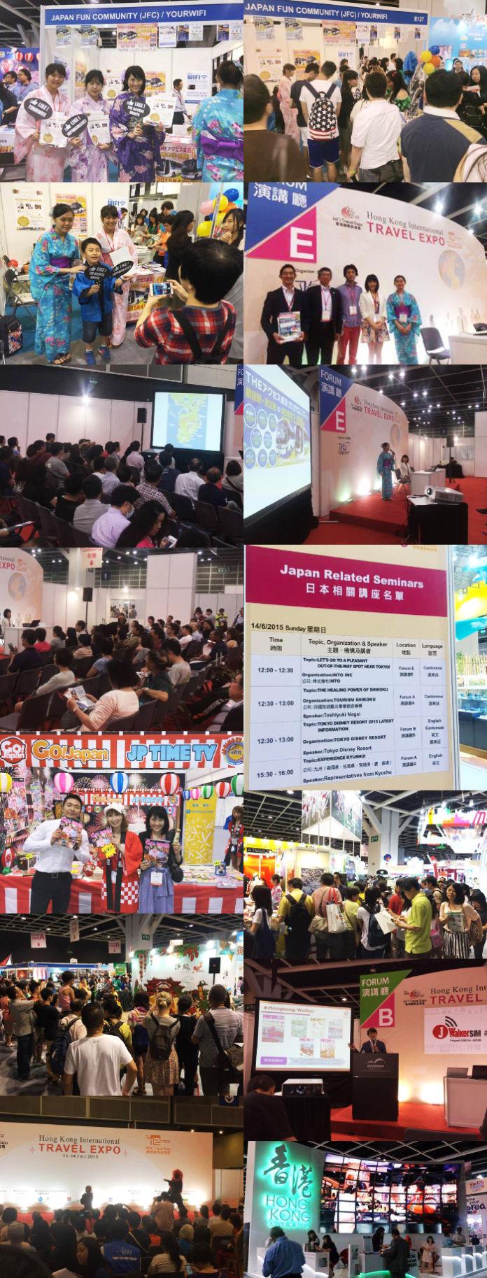 【ITE参加のご報告】2つのサービス「Yourwifi」、「THEアクセス成田」のPR、及び弊社代表小松崎によるセミナーを開催させていただきました。