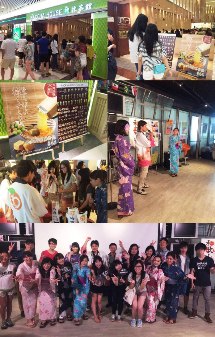 和歌山県の紀州梅の香港でのPR&マーケティングを実施させていただきました。