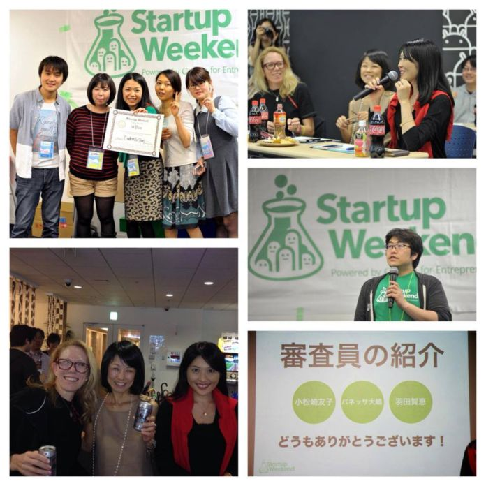 「Startup Weekend Tokyo Women」にて弊社代表小松﨑が審査員  をさせていただきました。