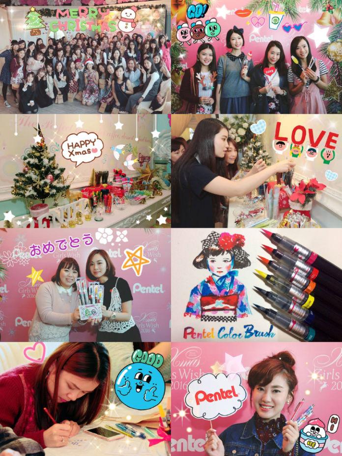 """PENTEL Xmas Girls Wish 2016""を開催致しました"