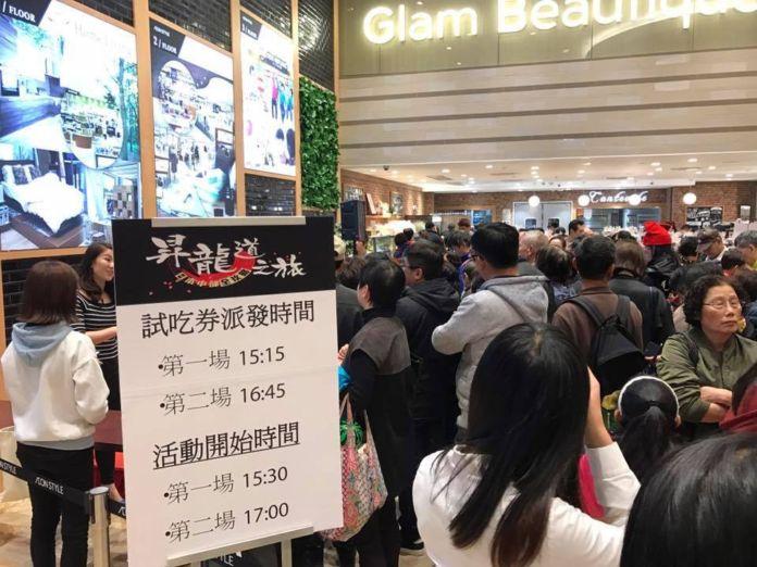香港の地上波テレビVIUTVの「昇龍道之旅」PRイベントを開催しました